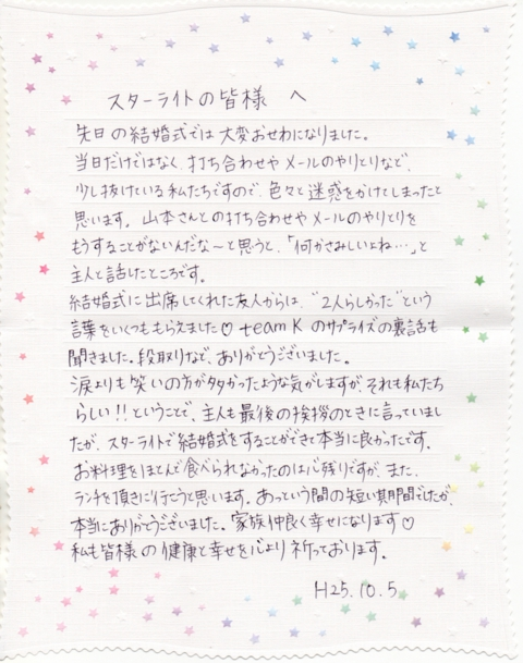 Category:手紙を題材とした楽曲 (page 1) - JapaneseClass.jp